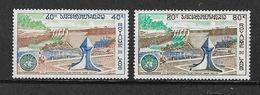 Timbres Du Laos De 1972 N°245/46 Neufs * - Laos