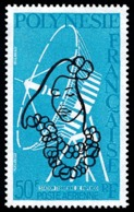 POLYNESIE 1978 - Yv. PA 140 **   Cote= 4,20 EUR - Station De Papenoo  ..Réf.POL25193 - Poste Aérienne