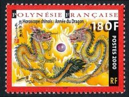 POLYNESIE 2000 - Yv. 612 ** TB  Faciale= 1,51 EUR - Année Du Dragon. Nouvel An Chinois  ..Réf.POL25265 - Polinesia Francesa