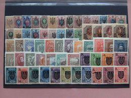 UCRAINA 1918/21 - Lotto Sovrastampe Differenti - Nuovi */** + Spese Postali - Ucraina