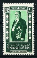Siria (Francesa) Nº A-96 Nuevo* - Syrie (1919-1945)