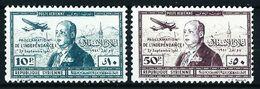 Siria (Francesa) Nº A-94/5 Nuevo(*) - Syrie (1919-1945)