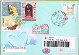 """Macau, 24/06/2020, Covid-19 """"Fight Against The Epidemic Together"""" Stamp FDC. Registered To China Beijing - China"""