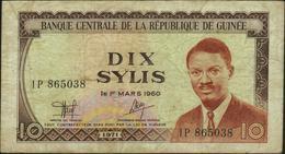 GUINEA - 10 Sylis 1971 {Banque Centrale De La République De Guinée} Fine P.16 - Guinea
