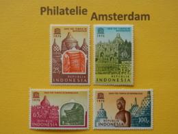 Indonesia 1975, BOROBUDUR / UNESCO: Mi 815-18, ** - UNESCO