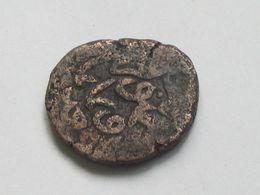 Monnaie Antique ? à Identfier  **** EN ACHAT IMMEDIAT ***** - Orientale