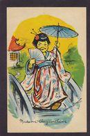 Germaine BOURET Sans éditeur Non Circulé Papier Souple Brillant Asie - Bouret, Germaine
