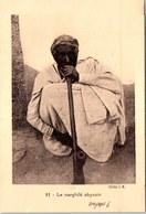 ETHIOPIE - Le Narghilé Abyssin - Ethiopie