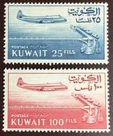 Kuwait 1961 Aircraft From Definitives Set MNH - Koeweit