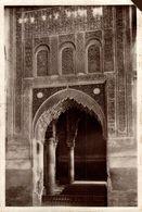 Marrakech, Porte D'entrée Des Tombeaux Saadiens.  Marruecos // Maroc - Maroc