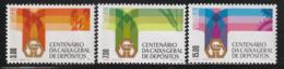 PORTUGAL - N°1312/4 ** (1976) - 1910-... Republik