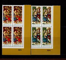 1615 - 1616 Weihnachten ER 4er Block Unten Rechts  Neuf MNH ** Postfrisch - 1910-... Republik