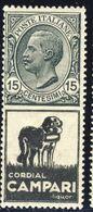 """1924-25 - Francobolli Con Appendice Pubblicitaria - 15 C. Grigio E Nero """"Cordial Campari"""" - Nuovo MNH** - 1900-44 Vittorio Emanuele III"""