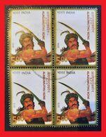 110. INDIA 2015 USED STAMP ALAGUMUTHU KONE BLOCK OF 4 . - Blocks & Kleinbögen