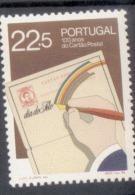 1701 - 1703 Tag Der Briefmarke MNH ** Postfrisch - 1910-... Republik