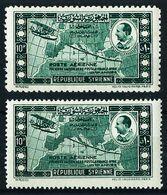 Siria (Francesa) Nº A-86*/86a (dt,13 1/2)** Nuevo - Syrie (1919-1945)