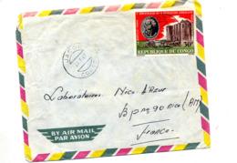 Lettre Cachet Jacob Sur Revolution - République Du Congo (1960-64)