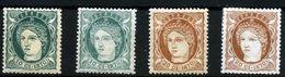 Antillas Española Nº 19/20. Año 1870 - Espagne