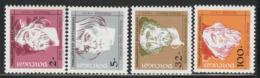 PORTUGAL - N°1794/7 ** (1990) Série Courante : Navigateurs - 1910-... Republik