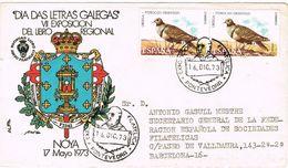 37007. Frontal PONTEVEDRA 1973. Dia Das Letras Galegas De Noya - 1971-80 Storia Postale