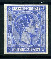 Puerto Rico Nº 16s. Año 1877 - Puerto Rico