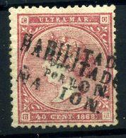 Antillas Española Nº 15A. Año 1868 - Espagne