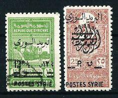 Siria (Francesa) Nº 288/9 Usado/nuevo* - Syrie (1919-1945)