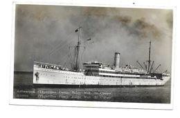 Compagnie Belge Maritime Du Congo - Dampfer