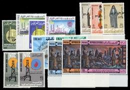 1967, Irak, 476-79 U.a., ** - Irak