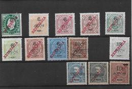 Macau. 1915. Republica Lisboa Ovptd. Choi 226-242(x) 13 Diff Values All Mint Except 234º Including Key 226(x) XF 6a/100a - Macao