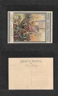 Macau. C. 1940. Imperio Colonial Portugues. Macau. Color Illustrated Comm Card. Uncirculated. VF. - Macao