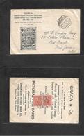 Macau. 1940 (15 Aug) GPO - USA, NJ, Red Bank. Graça & Co. Illustrated Reverse Multifkd Envelope. Scarce WWII Usage And F - Macao