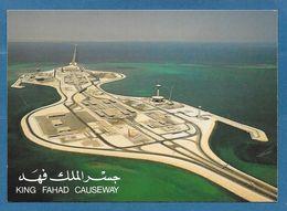 KING FAHAD CAUSEWAY BAHREIN N°625 - Bahreïn