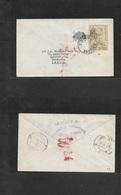 Tibet. 1967 (1 Jan) Lhasa - Nepal (12 Jan) China Fkd Envelope. Comercial. Fine. - Tíbet