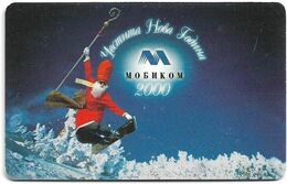 Bulgaria - Mobika (chip) - Santa Claus Skiing - Exp.10.2001, 100Units, 20.000ex, Used - Bulgaria