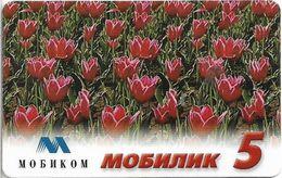 Bulgaria - Mobikom - Tulips Flowers, 04.2001, Remote Mem. 5лв, 3.000ex, Used - Bulgaria