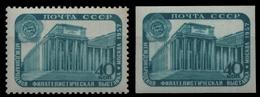 Russia / Sowjetunion 1957 - Mi-Nr. 1978 A & B ** - MNH - Briefmarkenausstellung - Nuevos