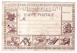 Sténographie DUPLOYE Emile Médaille D'Or Expo Universelles, Internationales 1878-1889-1900. F.Louis De Montfort - Ecoles