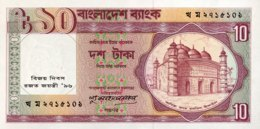 Bangladesh 10 Taka, P-32 (1996) - UNC - Silver Jubilee Banknote - Bangladesh