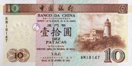 Macao 10 Patacas, P-90 (16.10.1995) - UNC - Macau