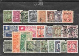 CHINE (république) Petit Lot (surcharges Diverses) - 1912-1949 Republic