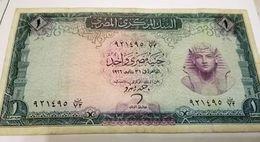 Egypt - 1 POUND Banknote - 31.1.1966 - P 37 - Sign Zendo -  C - Egipto
