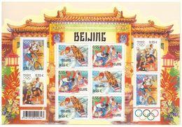 Olympische Spelen 2008 , Frankrijk - Blok  Postfris - Estate 2008: Pechino