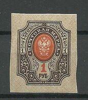 RUSSLAND RUSSIA 1917 Michel 77 B * - 1917-1923 Republic & Soviet Republic