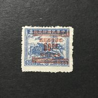 ◆◆◆CHINA 1949 Revenue Stamps Surch For Use As Silver Yuan , Surch.by Sien Dai BK Co.Shanghai   $50. On $50,  NEW  AA7634 - 1912-1949 Republik
