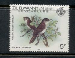 Seychelles ZES 1983-88 Birds 5c Dated 1988 MUH - Seychelles (1976-...)