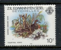 Seychelles ZES 1983-88 Birds 10c Dated 1988 MUH - Seychelles (1976-...)