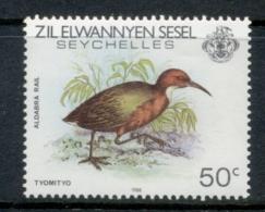 Seychelles ZES 1983-88 Birds 50c Dated 1988 MUH - Seychelles (1976-...)