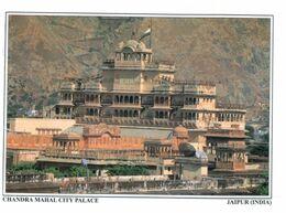 (D 16) India - Jaipur - India