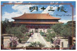 (D 16) Chjina  - Wing Tombs - China